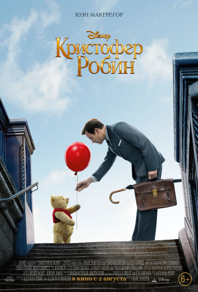 Christopher Robin Cover